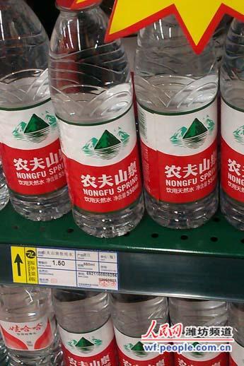 农夫山泉矿泉水比价:潍坊振华