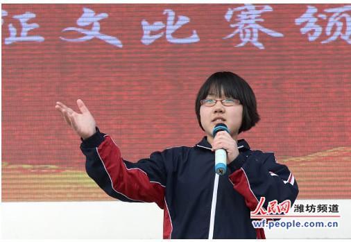 """昌乐二中举行""""中国梦 我的梦""""主题演讲比赛"""