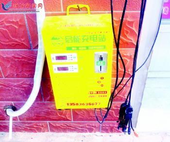 电动车快速充电会导致电瓶过早报废