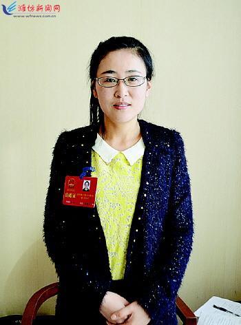 谢瑞凤代表   潍坊工商职业学院教师   打造高质量技能人高清图片