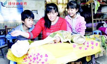 感动中国2013年度人物姚厚芝 曾在潍坊打工