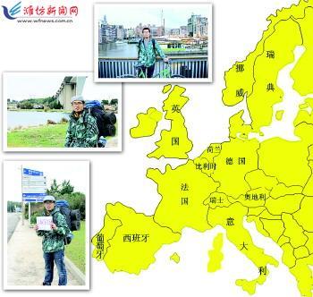 西班牙,意大利,梵蒂冈,法国,比利时,荷兰,德国,丹麦,一共9个国家,前后