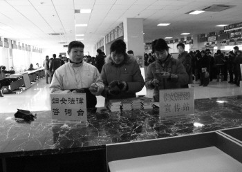 潍坊八成女性维权涉婚姻家庭问题