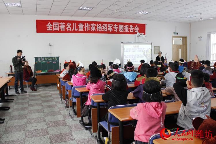 """""""全国校园文学创作实验基地""""在奎文区实验小学挂牌"""