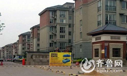 潍坊双羊新城延期交房仍未达标 车位更名另交