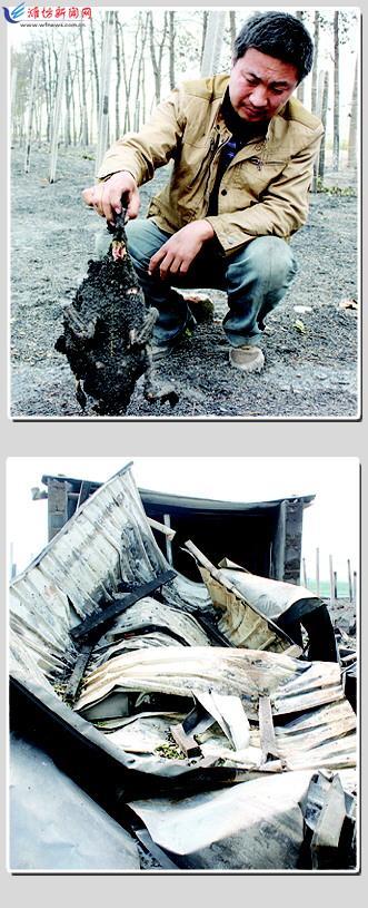 一场大火将寿光市稻田镇北夏村曹洪村家的