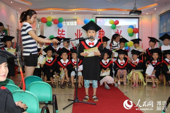 寒亭区机关幼儿园举行大班毕业典礼图片
