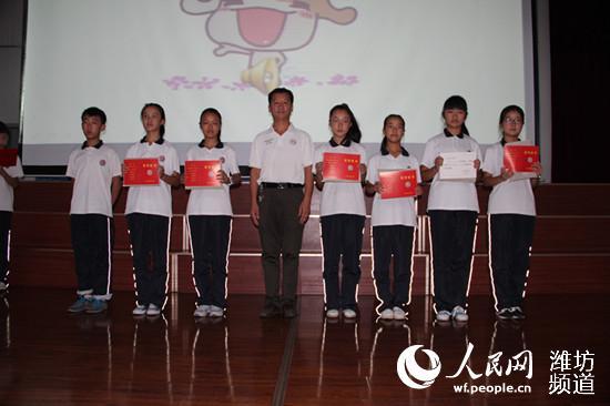 大赛最后,王真老师《我的梦教师梦,我的梦中国梦》的精彩示范演讲