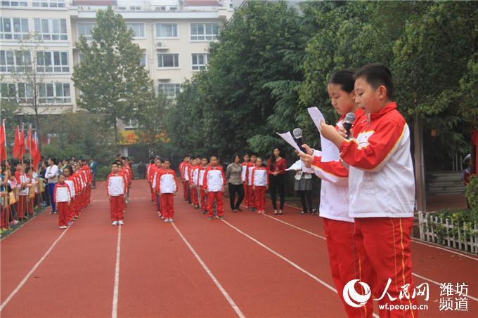 潍坊北海学校开展 向国旗敬礼 系列主题活动