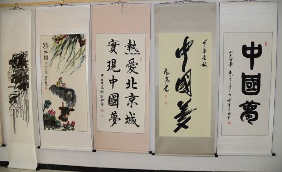 慈善中国书画院在北京举办研讨会图片