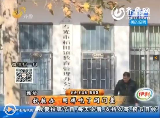 潍坊寿光稻田镇曙光幼儿园拍摄宣传