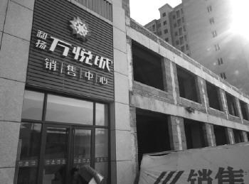 潍坊和扬·英郡交房延期一年想退房只能获赔7