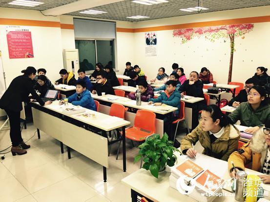 潍坊学大教育举办初中英语学习及答题技巧讲