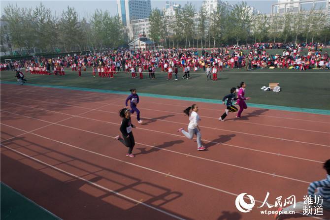 潍坊北海学校举行2015年春季运动会