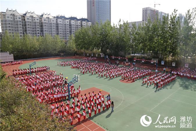 潍坊北海学校举行小学部广播操比赛