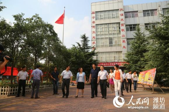 共青团中央组织部来潍坊北海学校考察