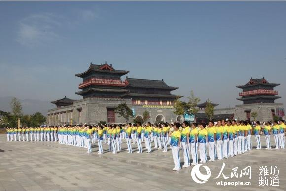 中国梦之队第八套快乐之舞健身操来沂山取景