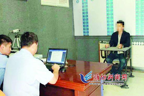 潍坊城区 撸管男 不雅视频网络疯传 变态男已落