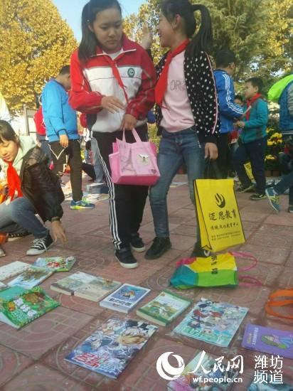 第八届图书跳蚤市场