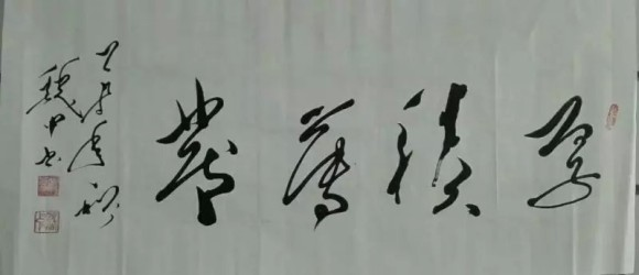 时光笔墨葫芦丝歌谱