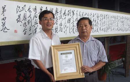 张斌签名设计图片